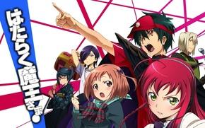 Picture Suzuno, Kanazuki, Sadao Mao, Satan is on the job!, Shiro Ashiya, Amy Yusa, Quietly Sasaki, …