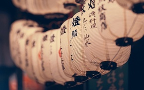 Picture macro, characters, a number, Chinese lanterns