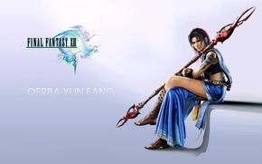Picture Staff, Final Fantasy XIII, Final Fantasy 13, Oerba Yun Fang, El Si, Oerba, Fang