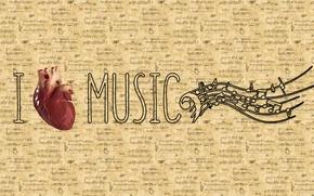 Picture love, music, minimalism