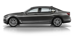 Picture background, BMW, BMW, 750Li, xDrive, 2015, Excellence, G12, Design Pure