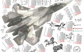 Picture fighter, calendar, T-50, multipurpose, PAK FA