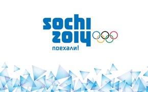 Picture sport, Olympics, Sochi 2014