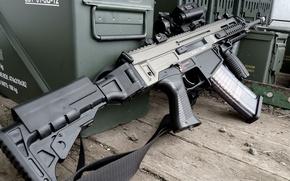 Picture machine, complex, promising, Czech, gun, CZ 805