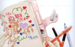 Picture characters, hearts, Notepad, fingers, stickers, Say I love you, markers, Say I love you
