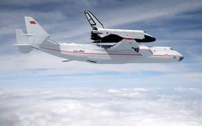 Picture space, Mriya, 3D graphics, Buran An-225