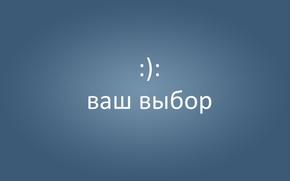 Picture sadness, joy, mood, choice
