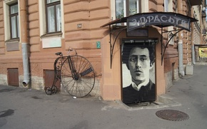 Picture bike, Saint Petersburg, Hello
