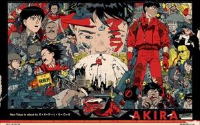Picture the explosion, motorcycle, soldiers, tank, the bandits, Art, Akira, Akira, Kai, Kiyoko, Kiyoko, Takashi, Colonel …