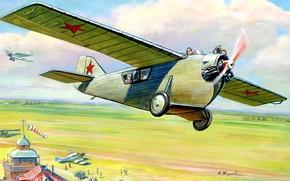 Picture flight, the plane, art, USSR, the airfield, first, passenger, OKB, metal, developer, htonic, A. Zhirnov., …