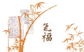 Wallpaper Chinese painting, bamboo, characters