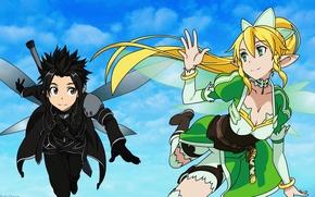 Picture girl, sword, fantasy, game, sky, fairy, katana, pretty, MMORPG, elf, asian, manga, season one, japanese, …
