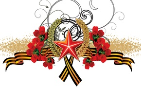 Picture pattern, star, victory day, May 9, the occasion.date, George ribbon