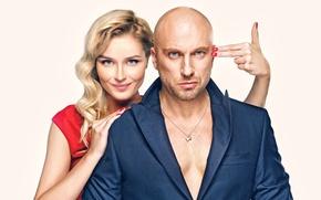 Picture Comedy, Dmitriy Nagiev, One left, Polina Gagarina