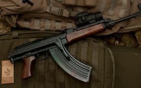 Picture weapons, Czech Republic, machine, Cz 858