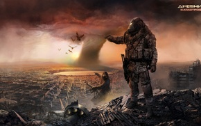 Wallpaper postapokalipsis, ancient, devastation., Sergei Tarmahsev