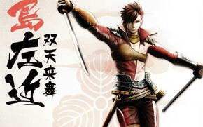 Picture katana, samurai, characters, sheath, sengoku basara, The era of unrest, Sakon Shima, by Makoto Tsuchibayashi