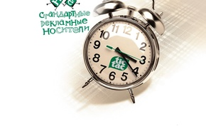 Wallpaper humor, advertising, Watch, alarm clock