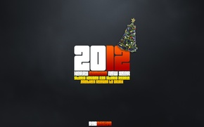 Wallpaper new year, gabdesign, happy fucking new year