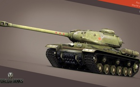 Picture tank, USSR, USSR, tanks, render, WoT, World of tanks, tank, World of Tanks, tanks, Wargaming.Net, ...