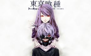 Picture girl, background, mask, guy, red eyes, anime, art, Tokyo ghoul, Tokyo Ghoul, Ken Kanek, Rize …