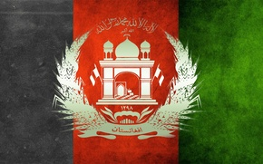 Picture green, red, black, flag, afghanistan, afghan, pashtun