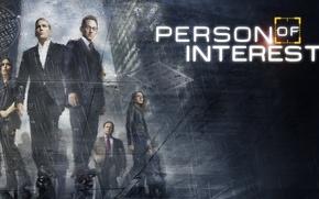 Picture CBS, TV show, Person of interest, POI