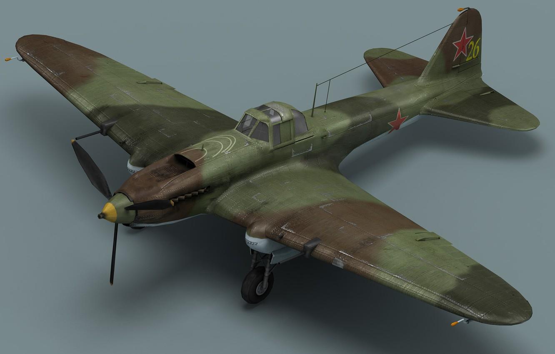 Photo wallpaper model, fighter, attack, the plane, IL-2