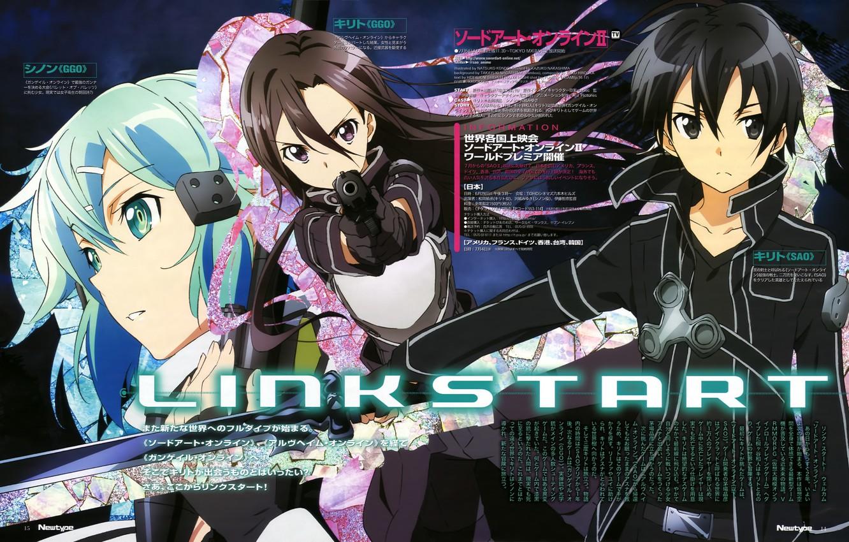 Wallpaper Kirigaya Kazuto Sword Art Online Kirito Sinon Ggo