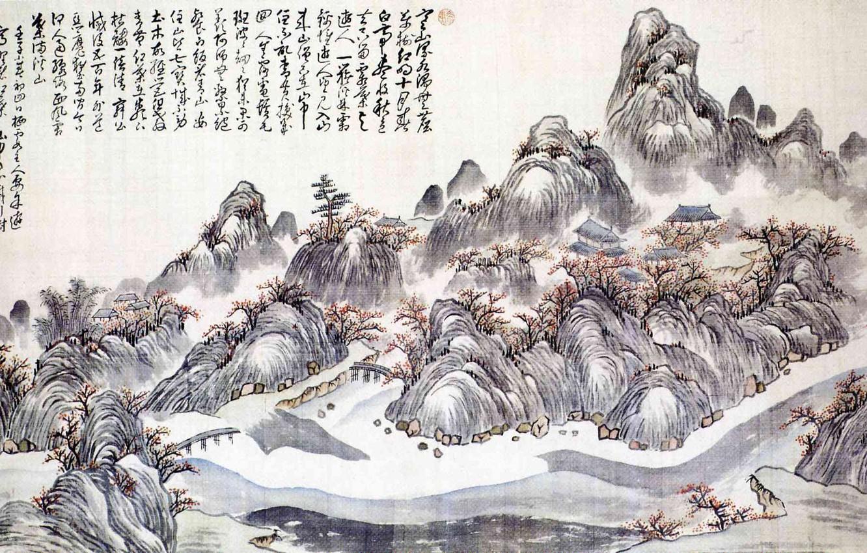 Photo wallpaper landscape, mountains, Japan, village, characters, line, painting