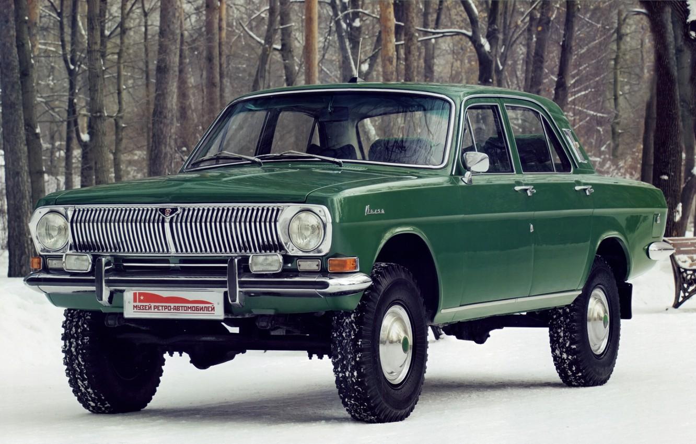 Photo wallpaper trees, the concept, green, the front, Volga, GAS, GAZ, 24-95, 1973, the prototype, Volga