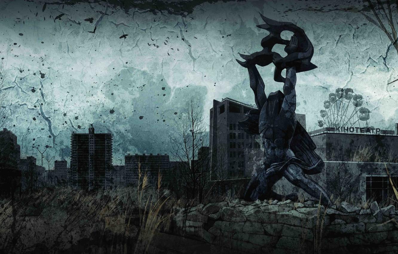 Photo wallpaper Stalker, Pripyat, Art