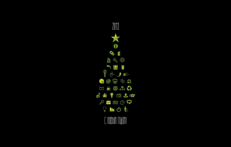 Photo wallpaper mood, new year, Tree, happy new year, 2013