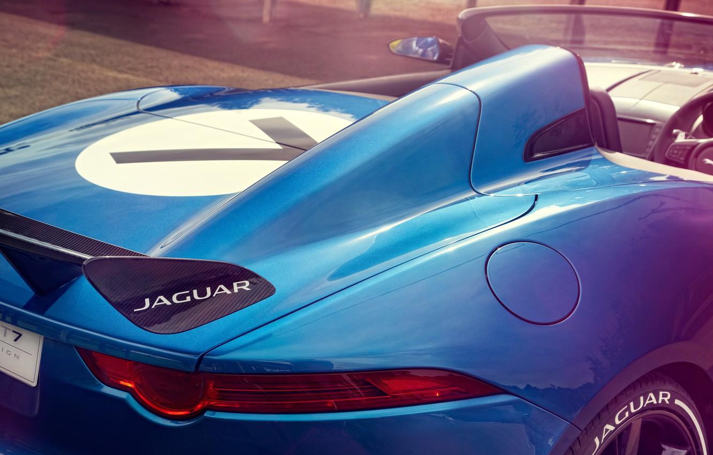 Photo wallpaper machine, Concept, Jaguar, the concept, Jaguar, Project 7