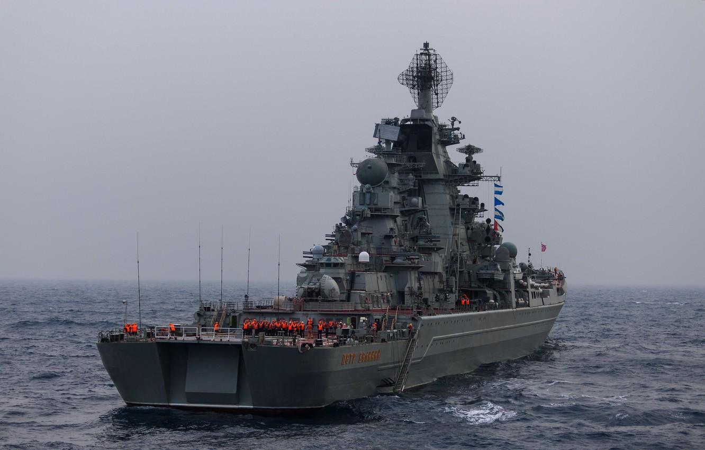 "Wallpaper cruiser, atomic, The Mediterranean sea, ""Peter ..."