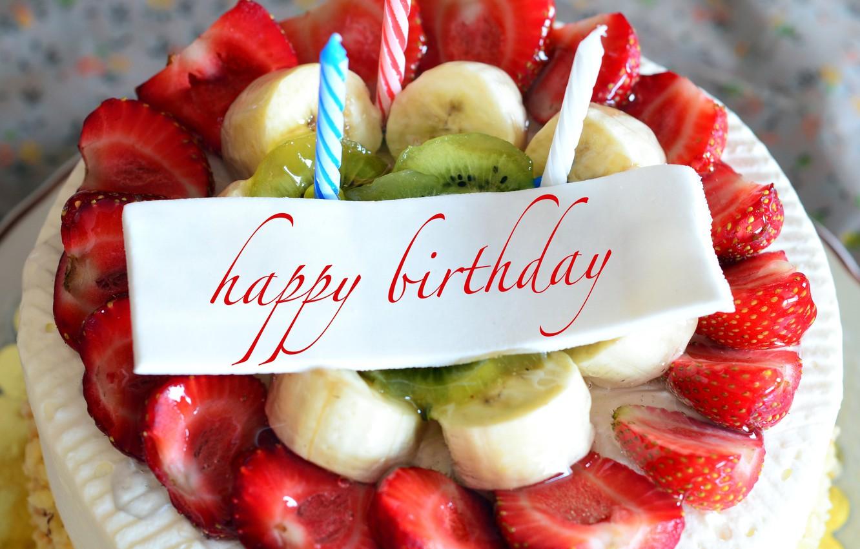 Photo wallpaper birthday, strawberry, bananas, cake, cake, Happy Birthday, strawberry, fruits