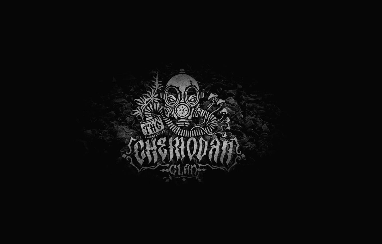 Wallpaper Music Black Logo White Wallpaper Hip Hop Minimalism Underground Rap Mask Dirty Louis Brick Bazuka The Chemodan Clan Mushrooms Images For Desktop Section Muzyka Download
