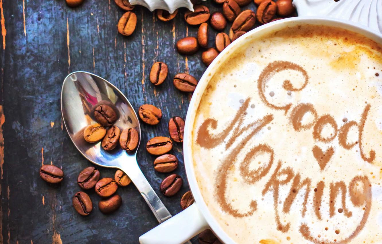 Photo wallpaper coffee, grain, Breakfast, morning, Cup, coffee, good morning