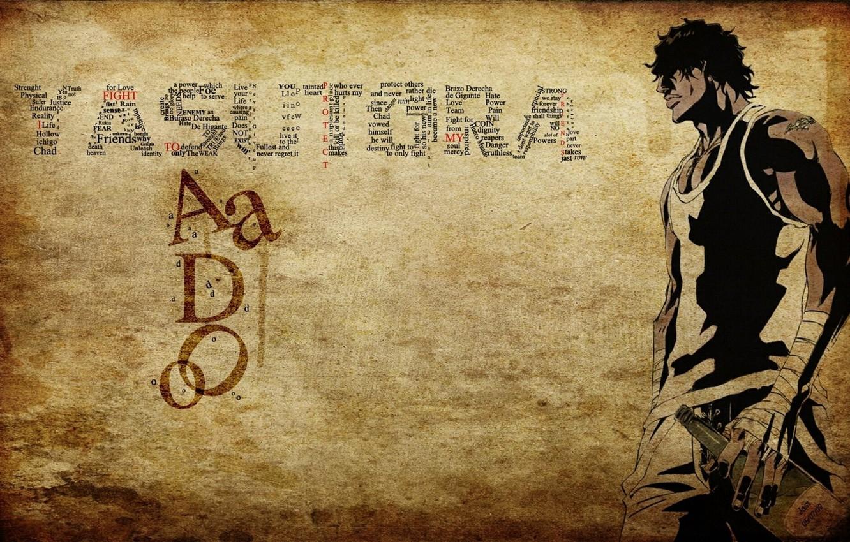 Photo wallpaper wallpaper, bleach, anime, short hair, man, fan art, manga, black hair, strong, muscular, bandage, special …