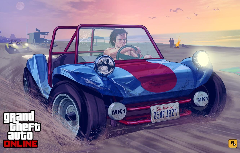Photo wallpaper machine, beach, art, Grand Theft Auto V, gta online