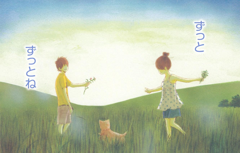 Photo wallpaper field, summer, grass, horizon, characters, puppy, two, date, art, bokura ga ita, yuuki obata, motoharu …