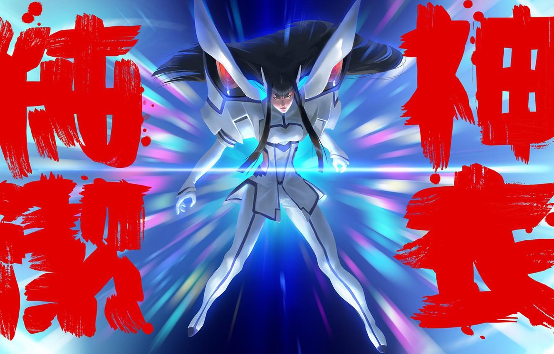 Photo wallpaper girl, anime, kill la kill, Satsuki Kiryu I