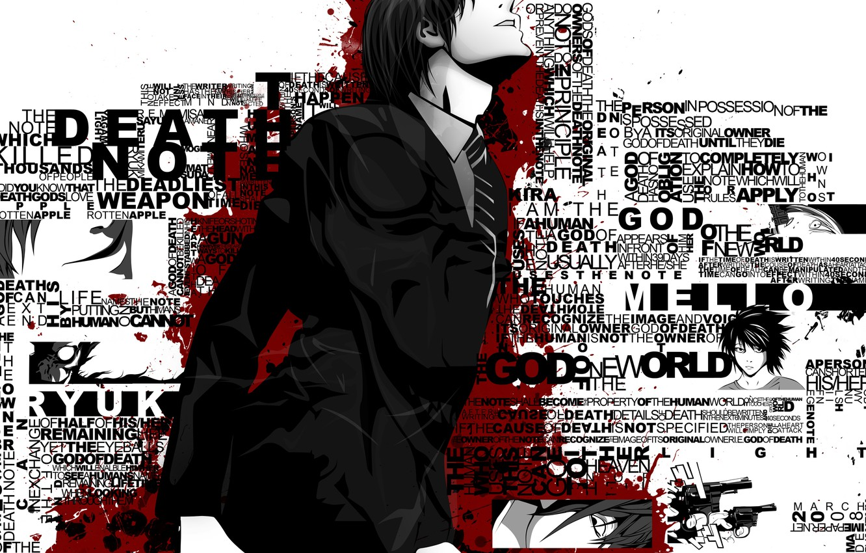 Photo wallpaper death note, light Yagami, Kira