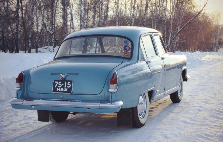 Photo wallpaper snow, retro, background, Wallpaper, USSR, car, legend, Volga, Volga, GAZ 21, Gaz