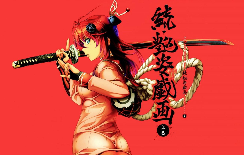 Photo wallpaper katana, rope, characters, red, gesture, red background, drum, art, Nio