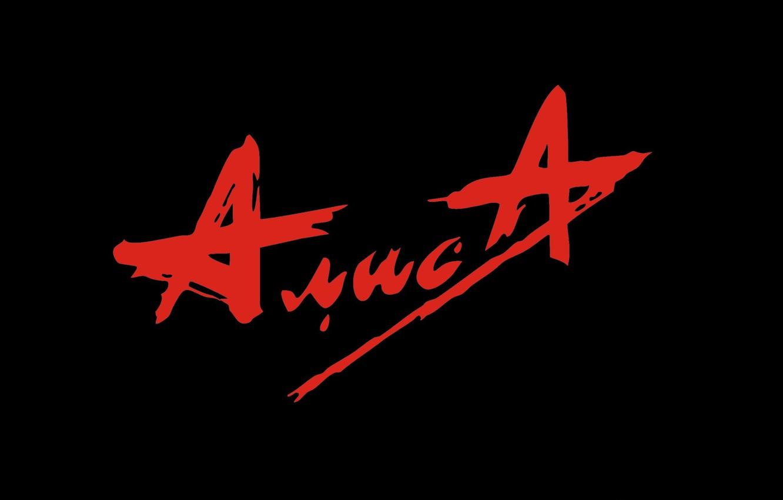Photo wallpaper music, background, Wallpaper, group, logo, Rock, legend, Russian rock, Alice, red on black