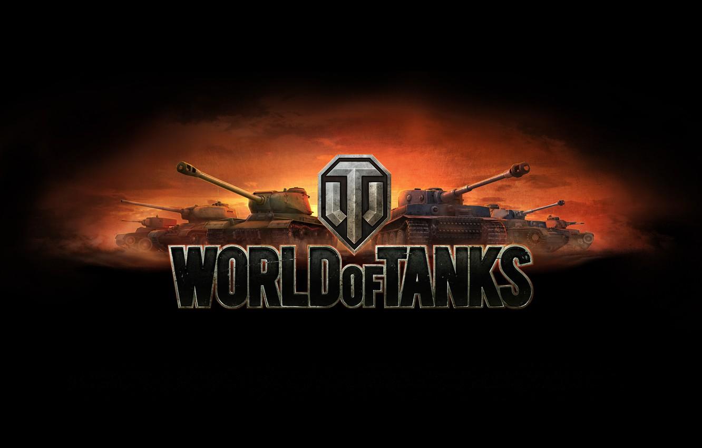 Photo wallpaper Sunset, Germany, USSR, WoT, World of Tanks, Pz.Kpfw. IV, World Of Tanks, T-34-85, Wargaming Net, …