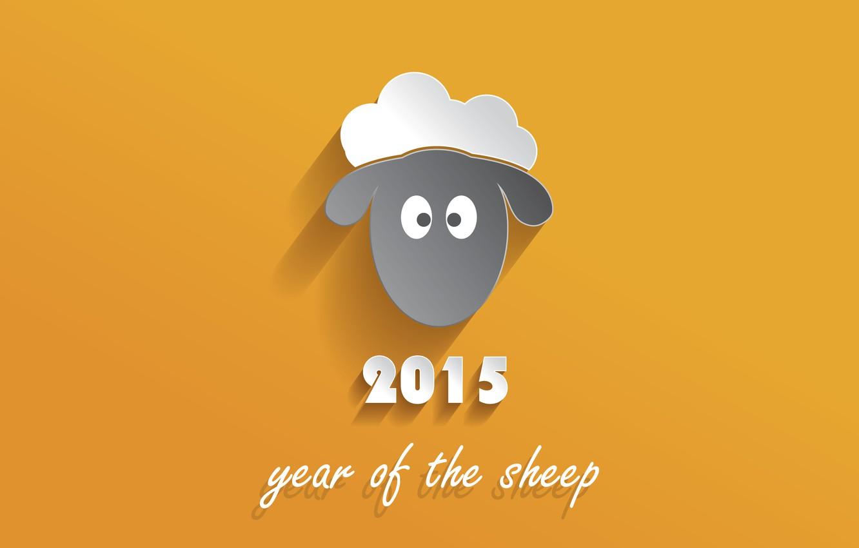 Photo wallpaper lamb, 2015, year of the sheep
