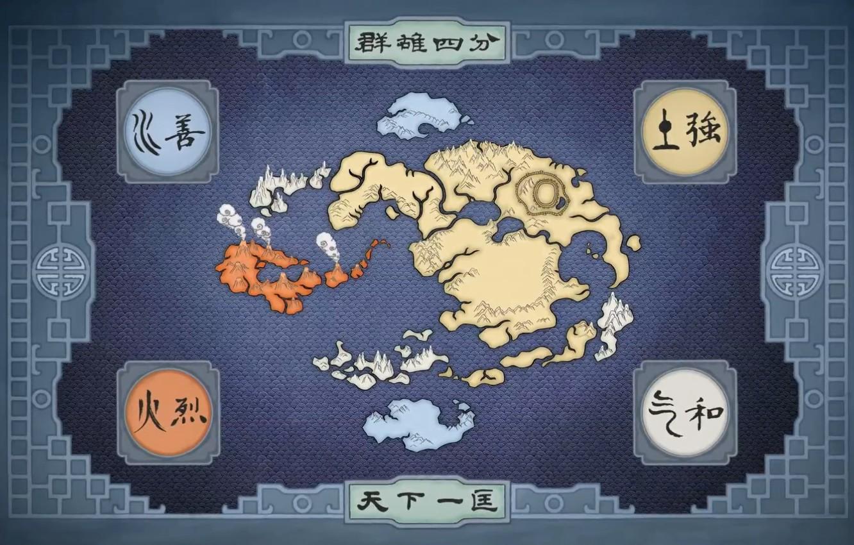 Wallpaper Map Avatar Avatar Map The Legend Of Korra The Legend