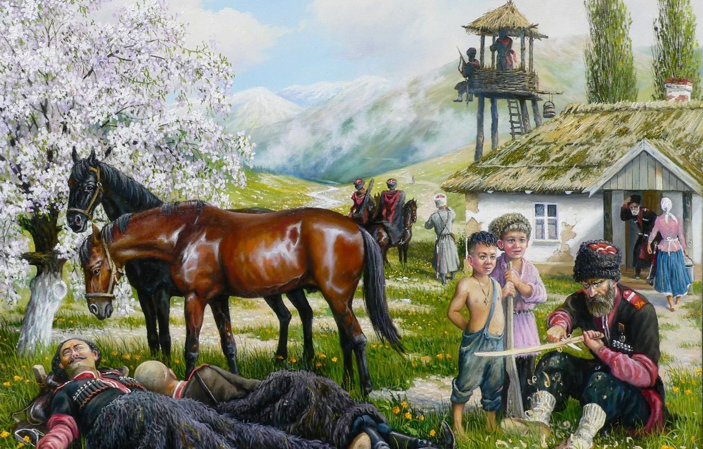 Photo wallpaper children, spring, art, Cossacks, Andrey Lyakh, the village
